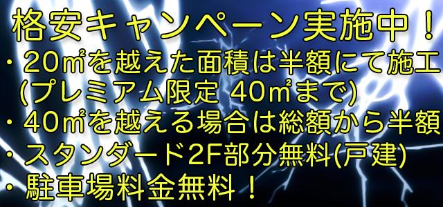 ozonshoushuu0001